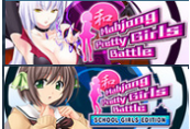 Mahjong Pretty Girls Battle Bundle Pack Steam Gift