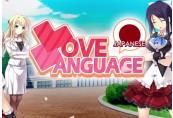 Love Language Japanese Steam CD Key