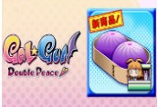 Gal*Gun: Double Peace - 'Demon Pork Buns' Item DLC Steam CD Key
