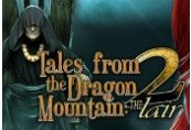 Tales From The Dragon Mountain 2: The Lair Steam CD Key
