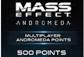 Mass Effect: Andromeda - 500 Points XBOX One CD Key