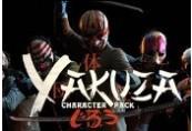 PAYDAY 2: Yakuza Character Pack Steam Gift