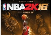 NBA 2K16: Michael Jordan Edition Clé Steam