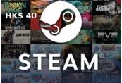 Steam Wallet Card HK$40 Global Activation Code