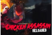 Chicken Assassin: Reloaded Steam CD Key
