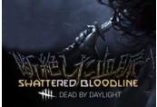 Dead by Daylight - Shattered Bloodline DLC Steam Altergift