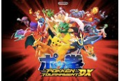Pokkén Tournament Dx + Battle Pack DLC US Nintendo Switch CD Key