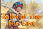 RPG Maker: Tales of the Far East Steam CD Key