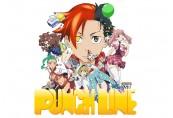 Punch Line EU PS4 CD Key