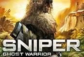 Sniper Ghost Warrior Steam CD Key
