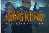 Shadowrun: Hong Kong Extended Edition Steam CD Key