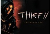 Thief II: The Metal Age Steam Gift