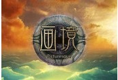 画境(Picturesque) VR Steam CD Key