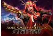 NOBUNAGA'S AMBITION: Sphere of Influence Ascension Steam CD Key