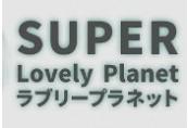 Super Lovely Planet Steam CD Key