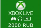 XBOX Live 2000 RUB Prepaid Card RU