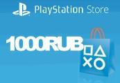 PlayStation Network Card 1000 RUB RU