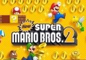 New Super Mario Bros. 2 Special Edition Nintendo 3DS Key