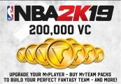 NBA 2K19 - 200,000 VC Pack US PS4 CD Key