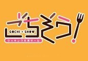 Gochi-Show! Steam CD Key