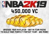 NBA 2K19 - 450,000 VC Pack XBOX One CD Key