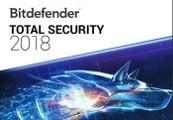 Bitdefender Total Security 2018 Key (1 Year / 1 PC)