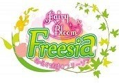 Fairy Bloom Freesia Original Soundtrack Steam CD Key