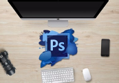 Mastering Photoshop: From Beginner to Industry Professional ShopHacker.com Code