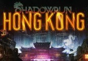 Shadowrun: Hong Kong Steam CD Key