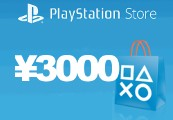 Playstation Network Card ¥3000 JP
