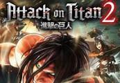 Attack on Titan 2 US XBOX One CD Key