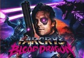 Far Cry 3 Blood Dragon US PS3 CD Key