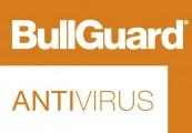 BullGuard AntiVirus 2019 Key (3 Year / 3 PC)