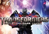 TRANSFORMERS: Rise of the Dark Spark Steam CD Key