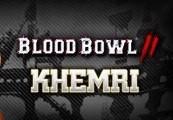 Blood Bowl 2 - Khemri DLC Steam CD Key