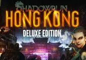 Shadowrun: Hong Kong Deluxe Edition GOG CD Key