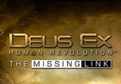 Deus Ex: Human Revolution - The Missing Link DLC Steam CD Key