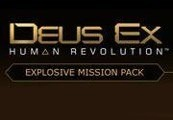 Deus Ex: Human Revolution - Explosive Mission Pack DLC Steam CD Key
