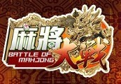 The Battle of Mahjong Steam CD Key