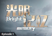 Bright Memory - Episode 1 Steam CD Key