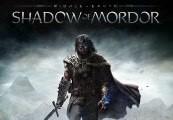 Middle-Earth: Shadow of Mordor - Hidden Blade Rune DLC Clé Steam
