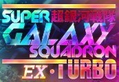 Super Galaxy Squadron EX Turbo Steam CD Key