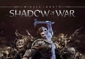 Middle-Earth: Shadow of War RoW Clé Steam