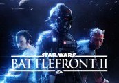 Star Wars Battlefront II EU XBOX One CD Key