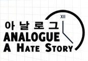 Analogue: A Hate Story Soundtrack Steam Gift