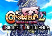 Croixleur Sigma Soundtrack Steam Gift