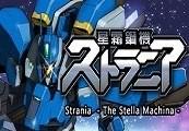 Strania - The Stella Machina Steam CD Key