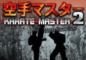 Karate Master 2 Knock Down Blow Steam CD Key