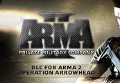 Arma II: Private Military Company DLC Steam Gift