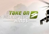Take On Helicopters: Hinds DLC Steam Gift